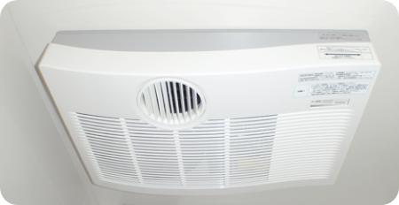暖房乾燥機能付き換気扇リフォーム